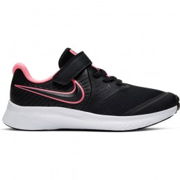 Nike Star Runner 2 Little...